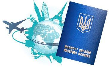 Правила та рекомендації щодо виїзду і в'їзду в Україну громадян України