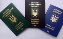 право на виїзд з України і в'їзд в Україну